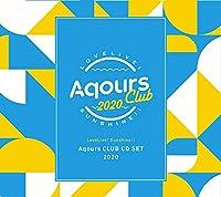 【メーカー特典あり】 ラブライブ! サンシャイン!! Aqours CLUB CD SET 2020(ジャケットイラスト使用ポストカード(全一種)付)