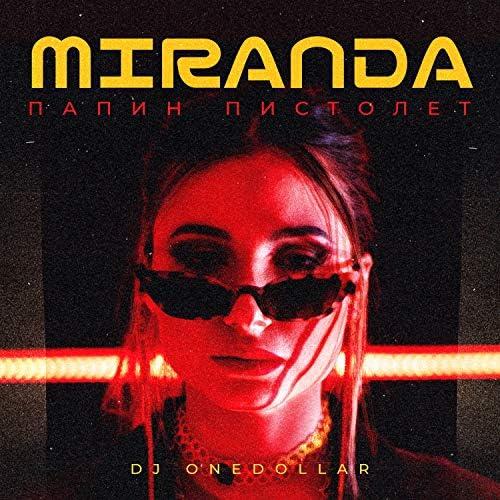 Миранда & Dj One Dollar