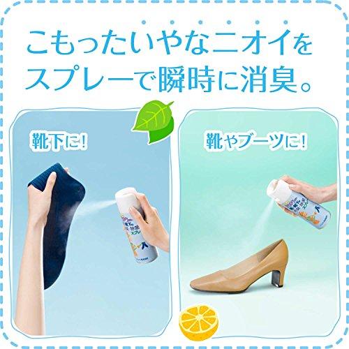 旭化成ホームプロダクツ『たちまちさん靴・靴下用消臭スプレー』