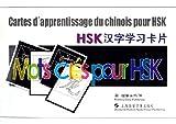 Cartes d'apprentissage du chinois pour HSK