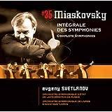 Symphony No.27 in C minor Op.85 : I Adagio - Allegro molto agitato