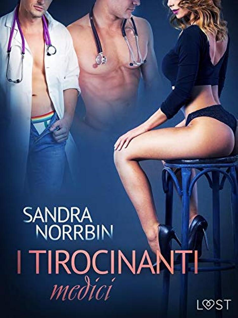 ペンリベラル敬礼I tirocinanti medici - Breve racconto erotico (Italian Edition)
