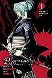 Higurashi When They Cry: Beyond Midnight Arc, Vol. 1 - manga (Higurashi, 9)