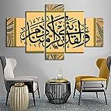 lglays Islamische Kalligraphie Stil Rahmen Wandkunst 5 Stücke Islam Zitate Leinwanddruck Gemälde Religiöse Poster Wohnzimmer Ramadan Decor-40x60cm/80cm/100cm