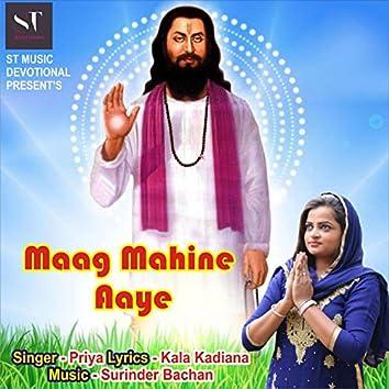 Maag Mahine Aaye