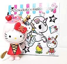 Tokidoki x Hello Kitty Series 2 Vinyl Figure - Sundae