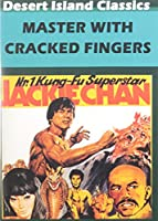 Master With Cracked Fingers (1971) [DVD]