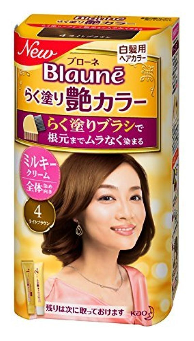 とティーム提唱する富ブローネ らく塗り艶カラー 4 100g Japan
