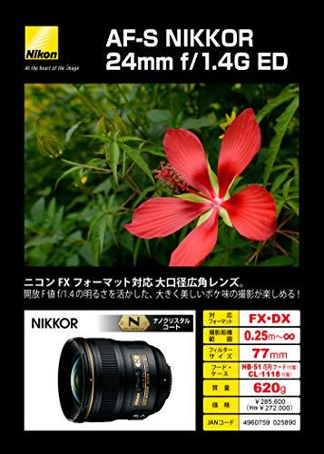 Nikon単焦点レンズAF-SNIKKOR24mmf/1.4GEDフルサイズ対応
