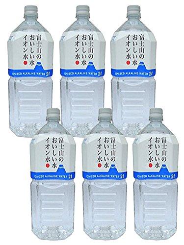 富士山のおいしい水 イオン水 2L×6本