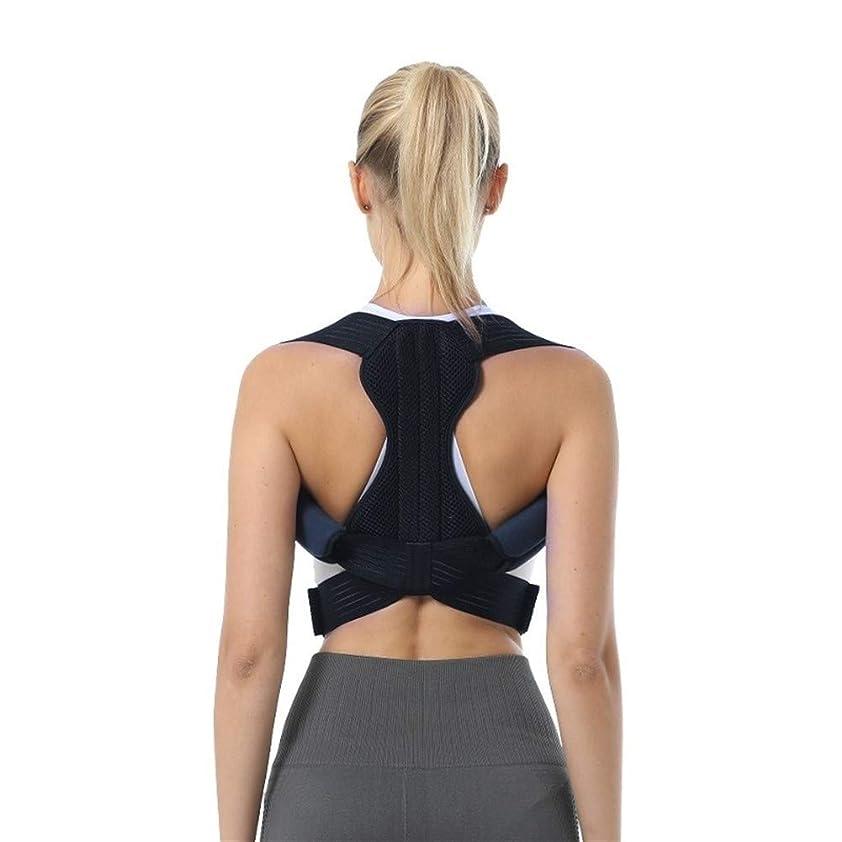 プライム修理工意図RZDJ バックの首の肩から姿勢コレクター人の女性の背中上部ブレース鎖骨サポート調節可能なバックストレートの痛みを軽減します (Color : Black, Size : S)