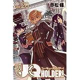 UQ HOLDER!(20) (週刊少年マガジンコミックス)