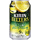 ビターズ 皮ごと搾りグレープフルーツ 350ml ×24缶