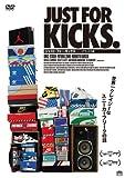 JUST FOR KICKS/ジャスト・フォー・キックス デラックス版 [DVD] image