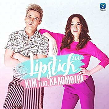 Lipstick 2017