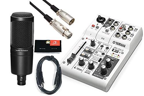 YAMAHA / AG03 (配信・録音セット)AT2020 コンデンサーマイク、ATL458A/3.0 3m純正マイクケーブル、SELVAステレオミニケーブル付(4点セット)