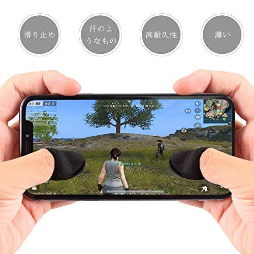 荒野行動、PUBGMOBILEスマートフォンゲーム指サック汗を防ぐより良いを目指す(4枚)