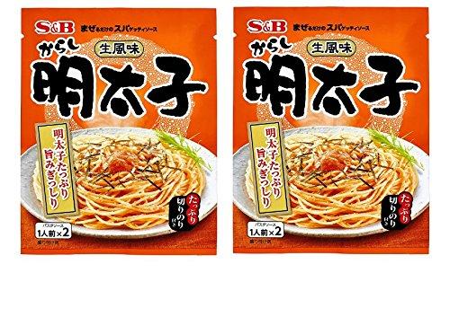 【まとめ買い】 S&B 生風味スパゲッティソース からし明太子 53.4g × 2個