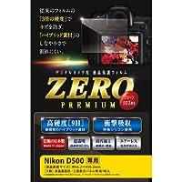 (2個まとめ売り) エツミ 液晶保護フィルム ガラス硬度の割れないシートZERO PREMIUM Nikon D850/D500対応 V-9301