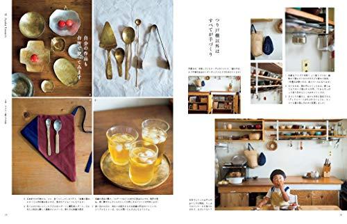 こちらの本に登場する台所を楽しんでいる方たちが愛用しているキッチン用品の紹介特集はとても実用的。機能性が高いうえ、かたちも美しく、手に取るたびにテンションがあがりそうなものばかりですよ。
