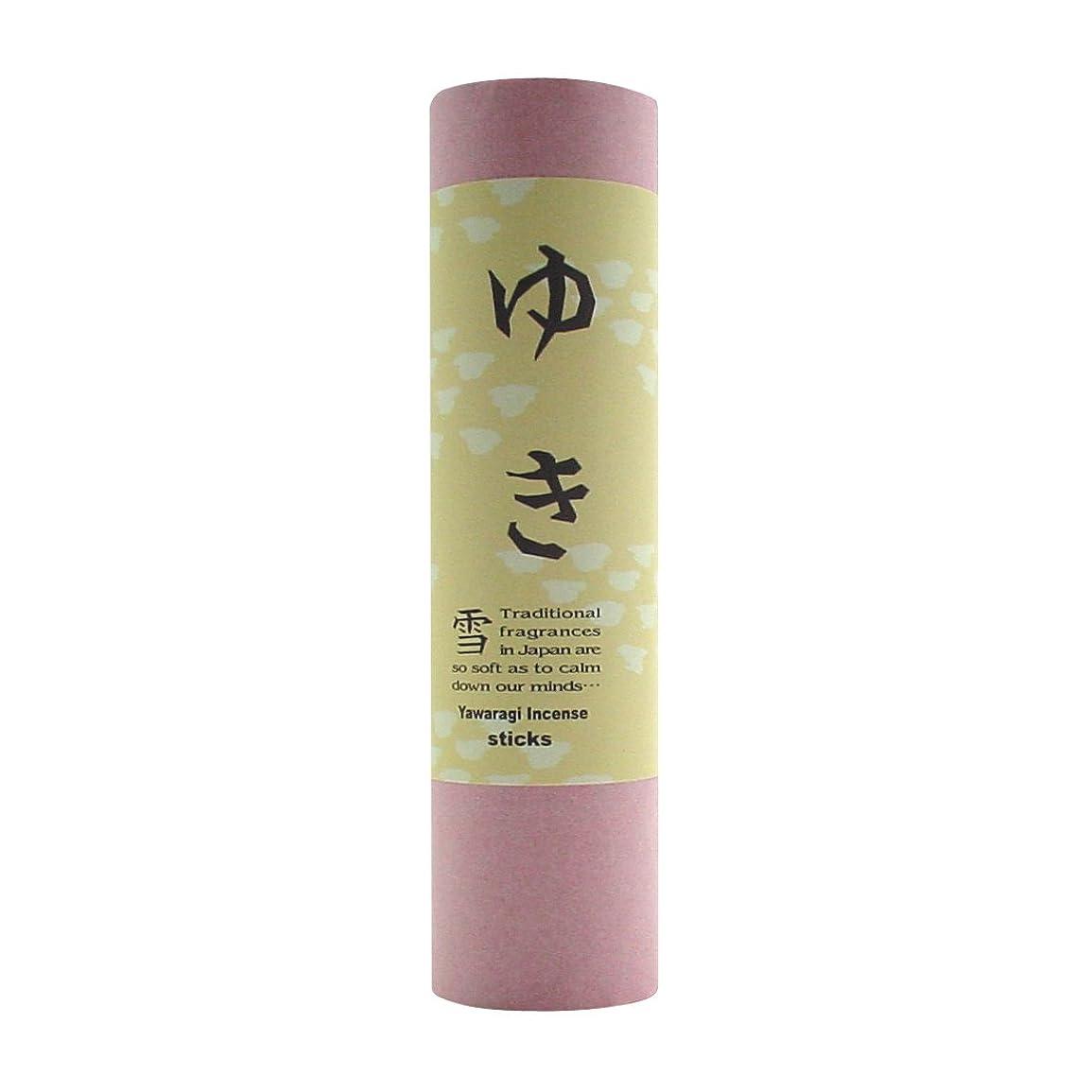 に関してソファー許される和のお香 スティック ゆき 15本(スティックタイプインセンス)