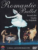 Swan Lake/Giselle/La Sylphide [DVD]