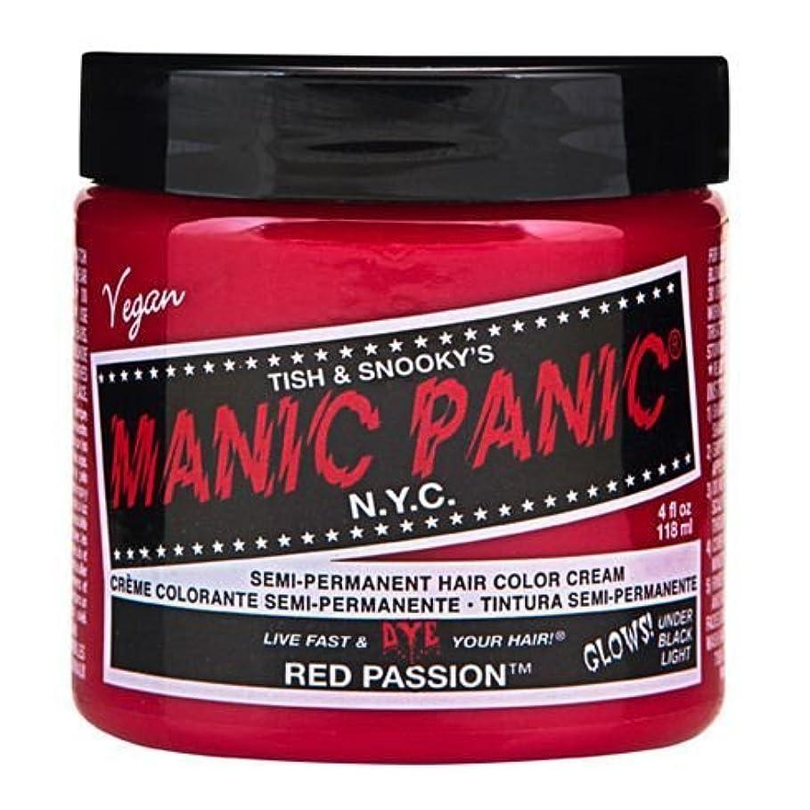 爆発物引用注意スペシャルセットMANIC PANICマニックパニック:Red Passion (レッド パッション)+ヘアカラーケア4点セット