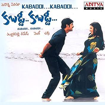 Kabaddi Kabaddi (Original Motion Picture Soundtrack)