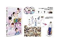 超新星の24/7 シーズン2 [初回生産限定版] vol.1 [DVD]