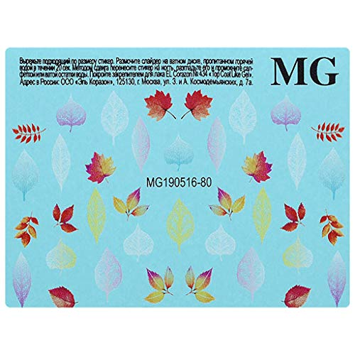 jieGorge 1Pcs 6D Engraved F Acrylic Nail sticker Nail Stickers Embossed Flower Water, Nail Art, Health and Beauty Products (H)