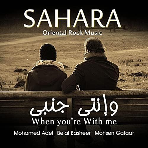 Sahara orm