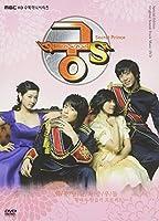 「宮S~Secret Prince~」ビジュアル・オリジナル・サウンドトラックDVD