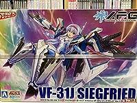 VFG マクロスデルタ VF31J ジークフリードVer.1.3