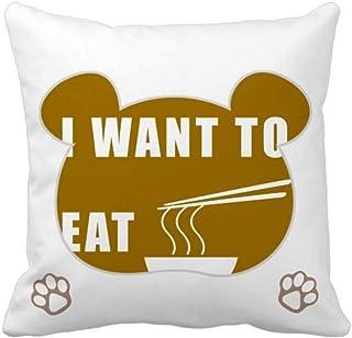 OFFbb-USA Eat Noodles Desire Life Bear - Funda cuadrada para almohada