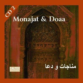 Monajat va Doaa Vol 2 - Persian Music