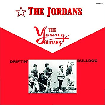 The Young Guitars