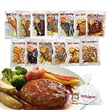 [Amazon限定ブランド] ウチパク お肉&お魚メインのおかず13種類セット 常温保存 [非常食にも使...