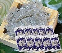 静岡県 駿河湾産 鮮度最高 生 しらす 100g×10 (冷凍)( シラス )