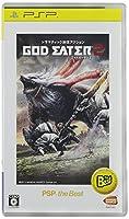 GOD EATER 2 PSP the Best - PSP