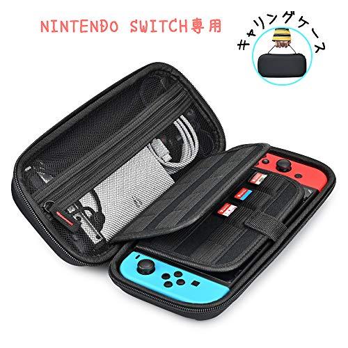 【Nintendo Switch対応・改良】Nintendo Switch ケース 任天堂スイッチ専用収納ケース ニンテンドースイッ...
