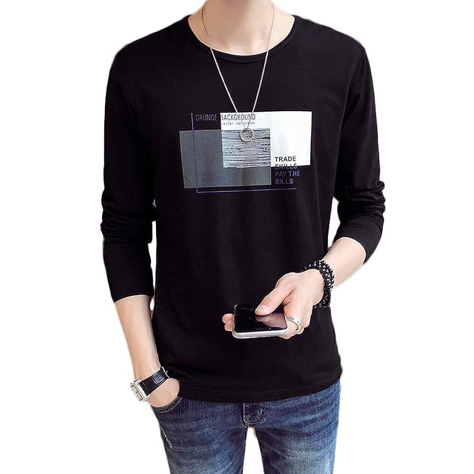 受益者マイクロフォン殉教者春秋 Tシャツ 長袖 メンズ カジュアル 無地 カットソー ファッション 丸襟 柔らかい 快適