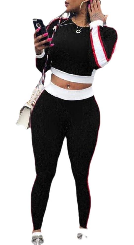 かわすカカドゥ理解女性セクシーな2ピース衣装スポーツボディコンクロップトップロングパンツトラックスーツ