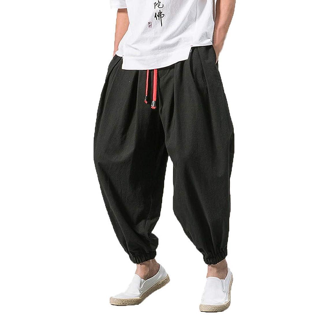 Men Summer Pants New Baggy Wide-Legged Pants Fashion Comfortable Trouser