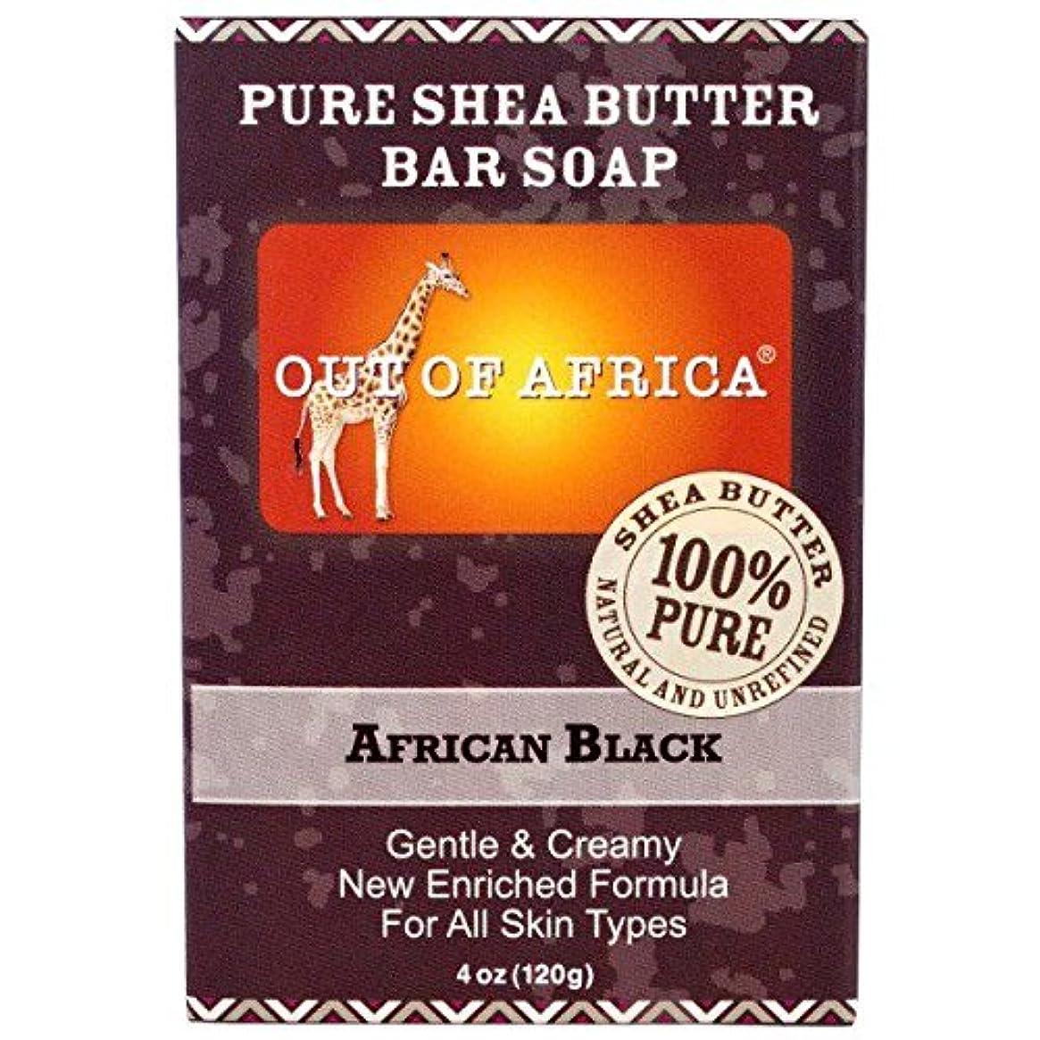 窓オーチャードピア【海外直送品】【2個セット】Out of Africa - Pure Shea Butter Bar Soap, African Black, 4 oz (120 g)
