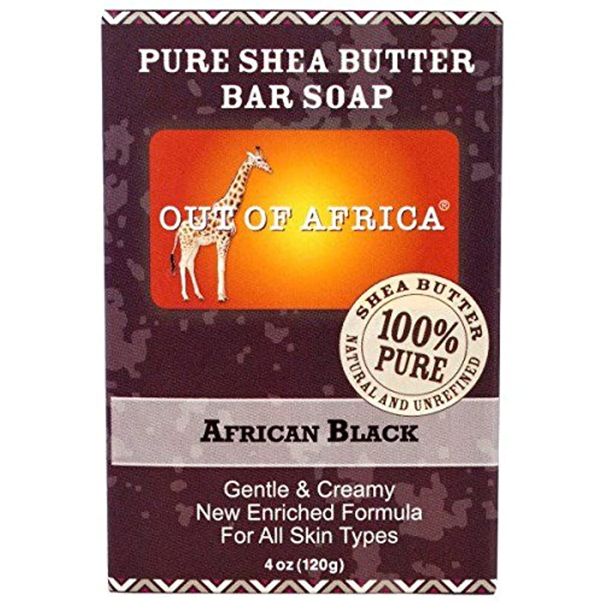 捧げるリットル物語【海外直送品】【2個セット】Out of Africa - Pure Shea Butter Bar Soap, African Black, 4 oz (120 g)