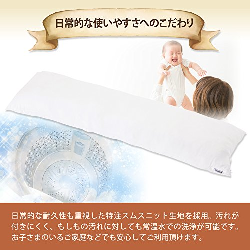 『抱き枕 CMD9000 ハイクラス (160cm × 50cm) - COMODOオリジナル [日本製]』の5枚目の画像