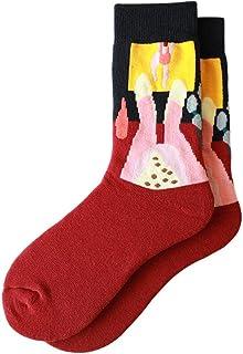 WZDSNDQDY Calcetines de Tubo para Hombre, Calcetines Deportivos de Hip Hop Callejero, Material de algodón de Dibujos Animados de Color sólido, Desodorante, diseño Inteligente con puños elásticos