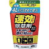 アイリスオーヤマ 除草剤 うすめて使う 速効 400ml