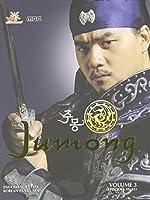 Jumong 3 [DVD]