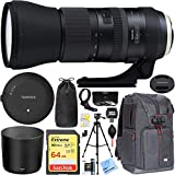 Tamron SP 150-600mm F/5-6.3 Di VC USD G2 Zoom Lens for Nikon SLR / DSLR Mount - Includes Tamron Original Tap-In Console, Sandisk 64gb Class 10 SD Card and More